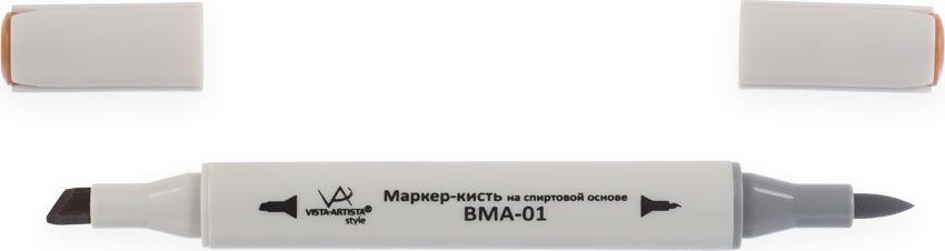 Vista-Artista Маркер-кисть Style цвет шоколадный J180 -  Маркеры