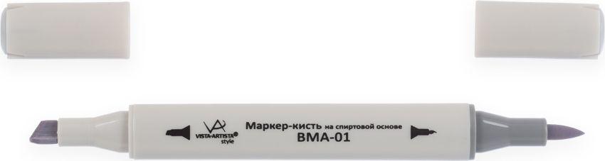 Vista-Artista Маркер-кисть Style цвет серый холодный S517 -  Маркеры