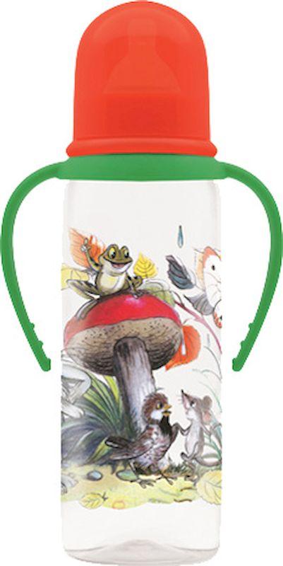 Lubby Бутылочка для кормления с соской и ручками Сказки Сутеева от 0 месяцев цвет красный зеленый 250 мл -  Бутылочки