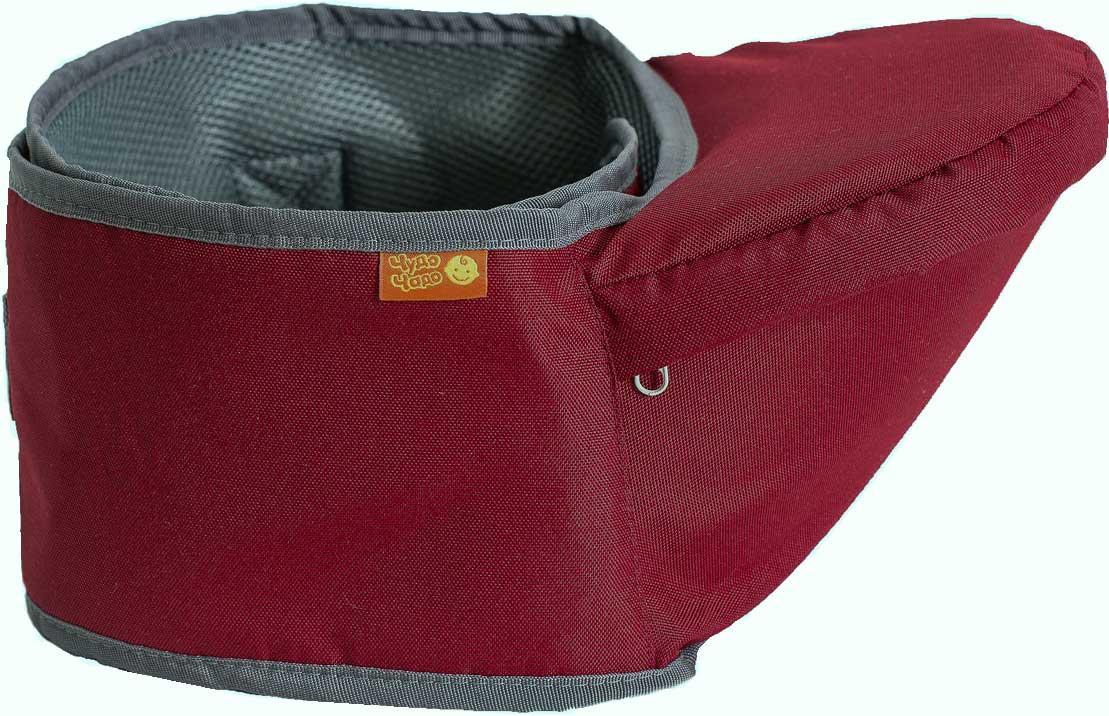 Чудо-Чадо Хипсит Basic цвет бордовый -  Рюкзаки, слинги, кенгуру