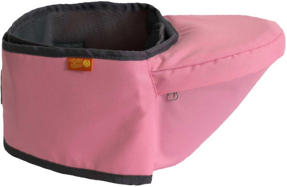 Чудо-Чадо Хипсит Basic цвет розовый -  Рюкзаки, слинги, кенгуру