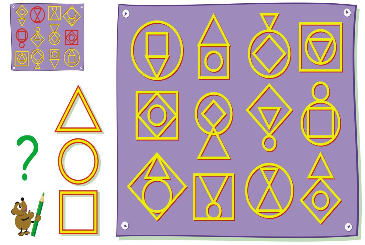 АРТ Настольное покрытие для лепки и рисования 30,5 х 42,5 см Ф5029 -  Аксессуары для труда