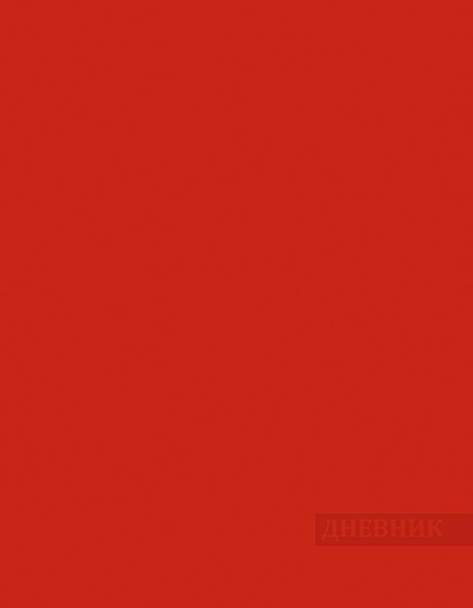 Апплика Дневник школьный Красный -  Дневники