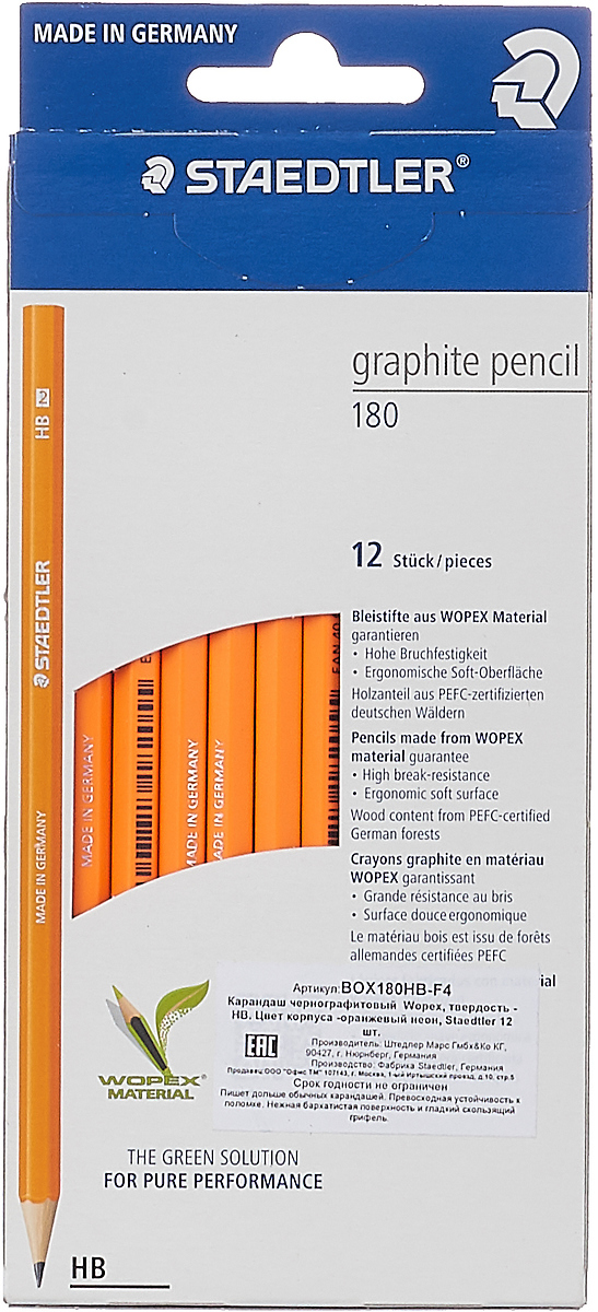 Набор чернографитовых карандашей Staedtler Wopex HB, цвет корпуса: оранжевый, 12 шт -  Карандаши