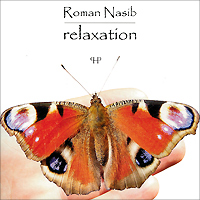 Фото Роман Насиб. Relaxation. Купить  в РФ