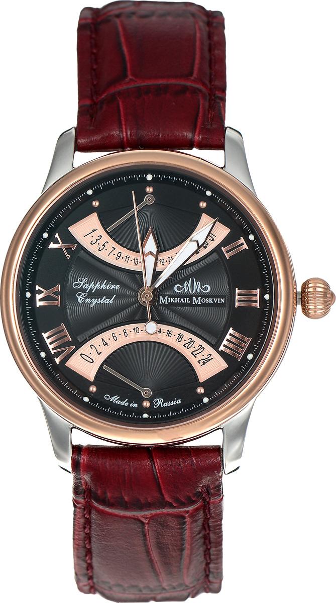 Часы с циферблатом бордового цвета