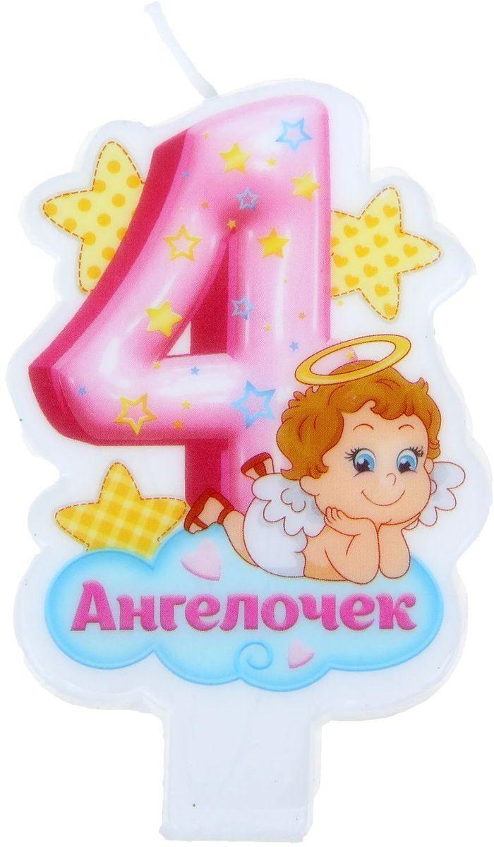 На 3 месяца - Ребенку - Поздравления и пожелания 14