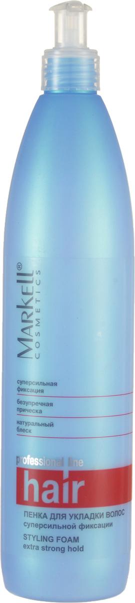 Фото Markell Пенка для укладки волос Professional Hair Line суперсильной фиксации, 500 мл. Купить  в РФ