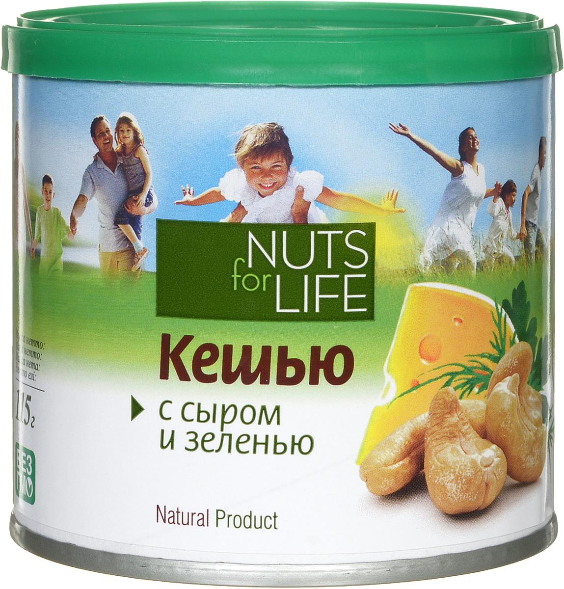 Фото Nuts for Life Кешью обжаренный соленый с сыром и зеленью, 115 г. Купить  в РФ