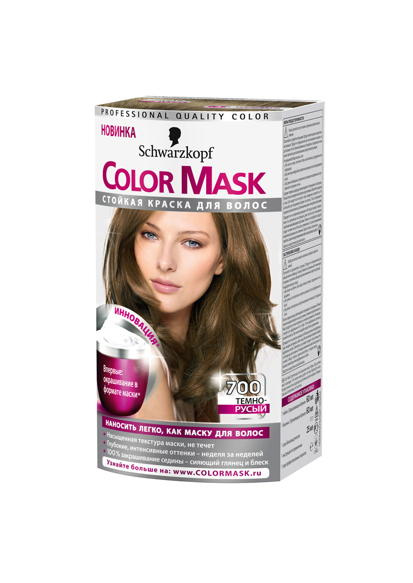 Краска для волос темно русый цвет