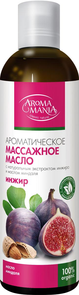 Фото Лекус Аромамания Массажное масло Инжир, 250 мл. Купить  в РФ