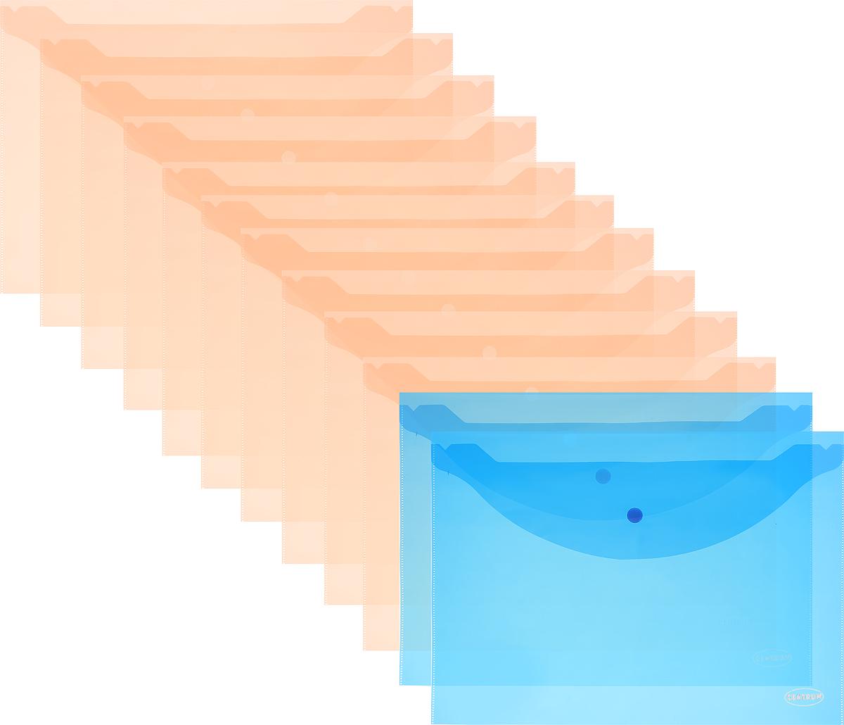 Фото Centrum Папка-конверт на кнопке цвет синий оранжевый 12 шт. Купить  в РФ