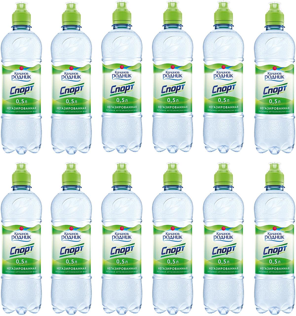 Фото Калинов Родник питьевая артезианская негазированная вода с дозатором, 12 шт по 0,5 л. Купить  в РФ