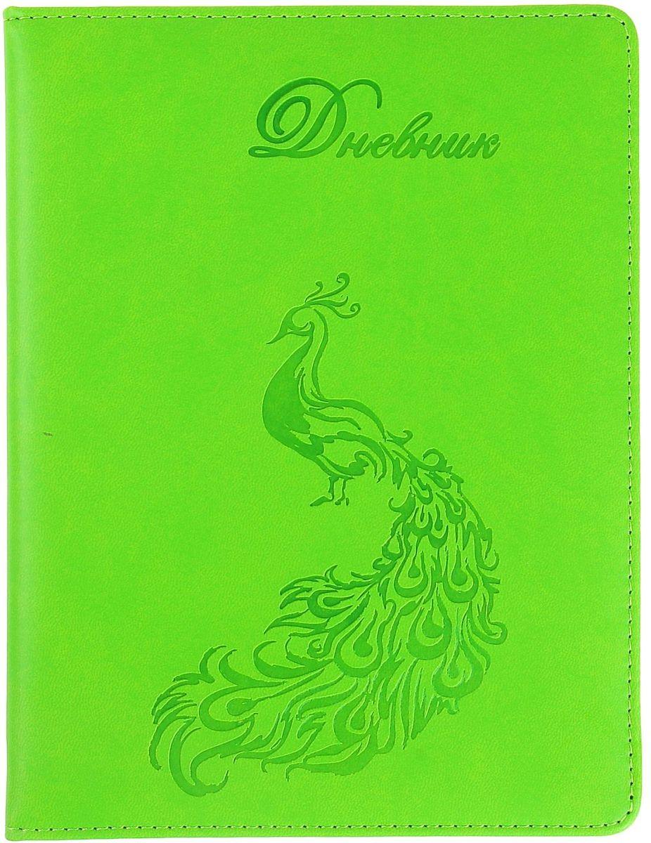 Фото Дневник школьный Павлин для 5-11 классов цвет зеленый. Купить  в РФ