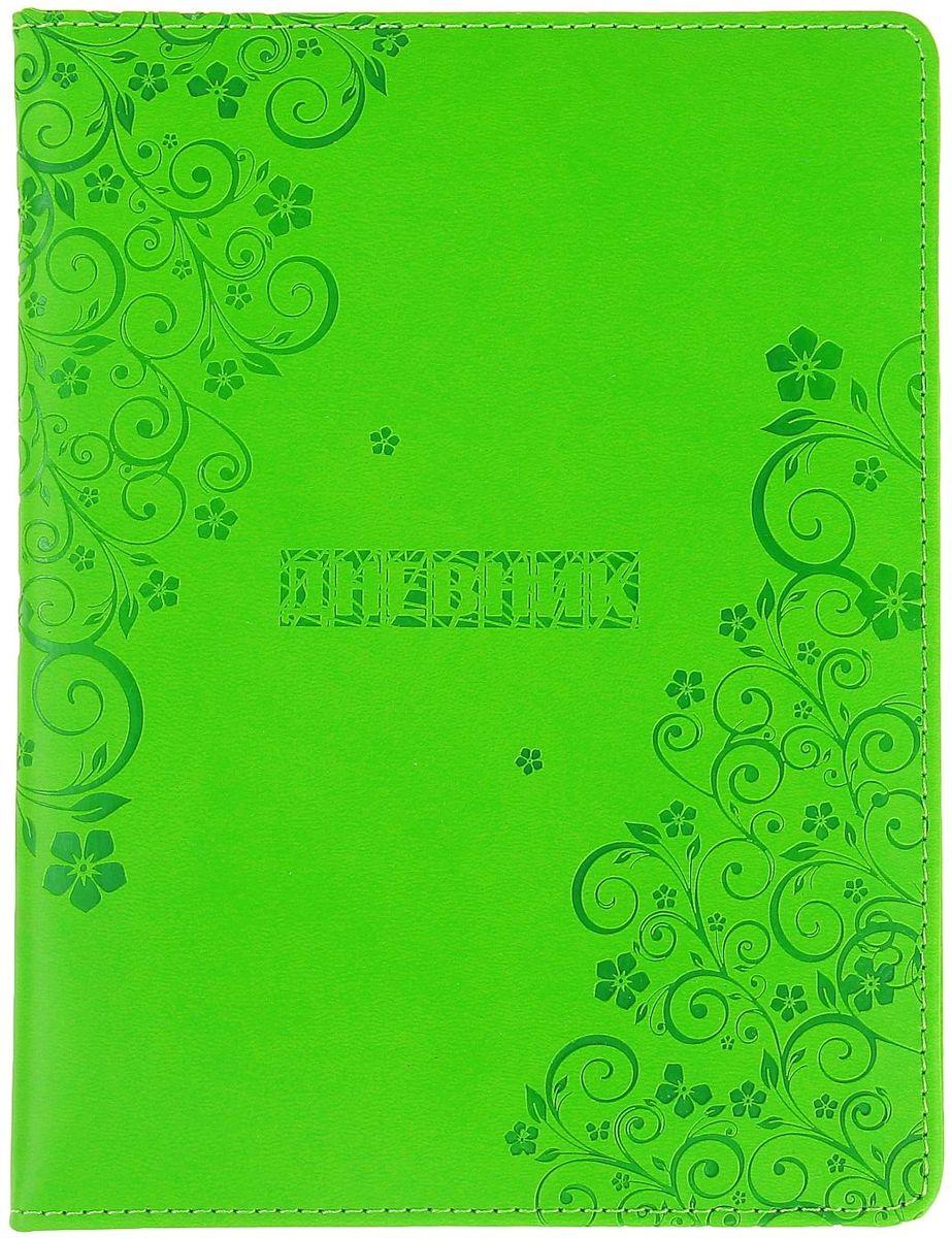 Фото Дневник школьный Узоры для 5-11 классов цвет зеленый. Купить  в РФ