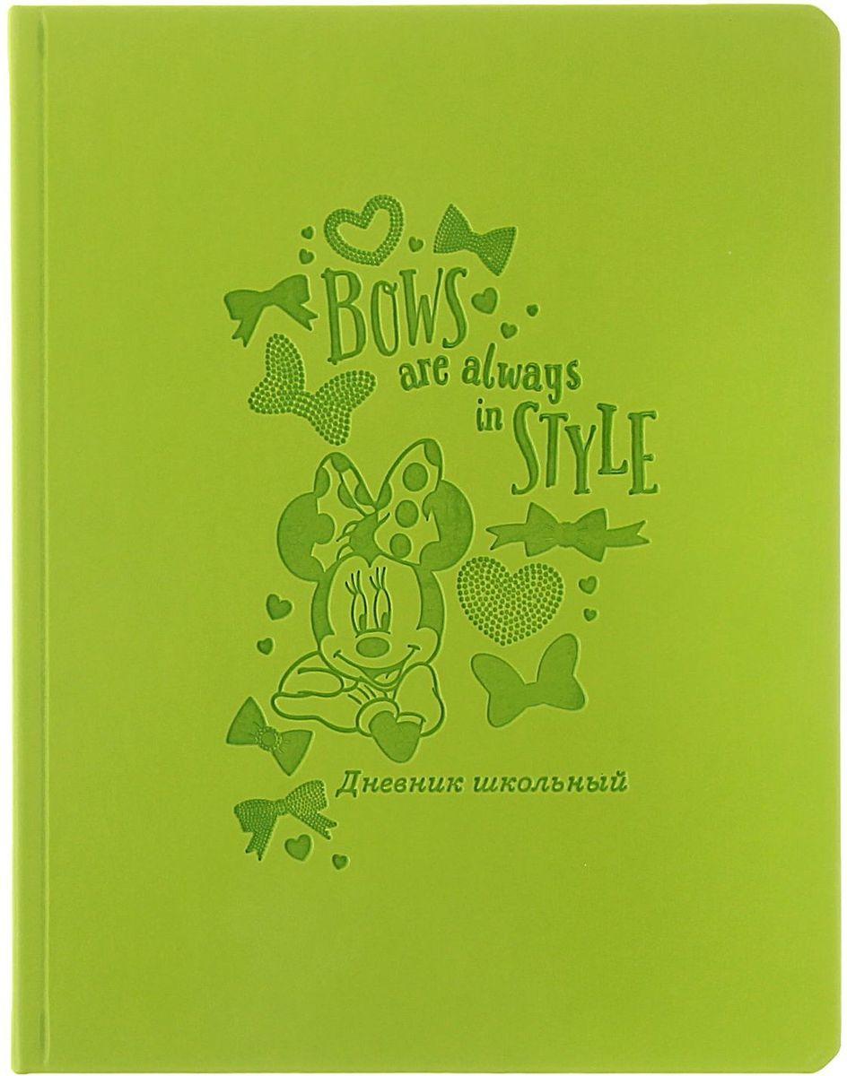 Фото Disney Дневник школьный Минни Маус-24. Купить  в РФ