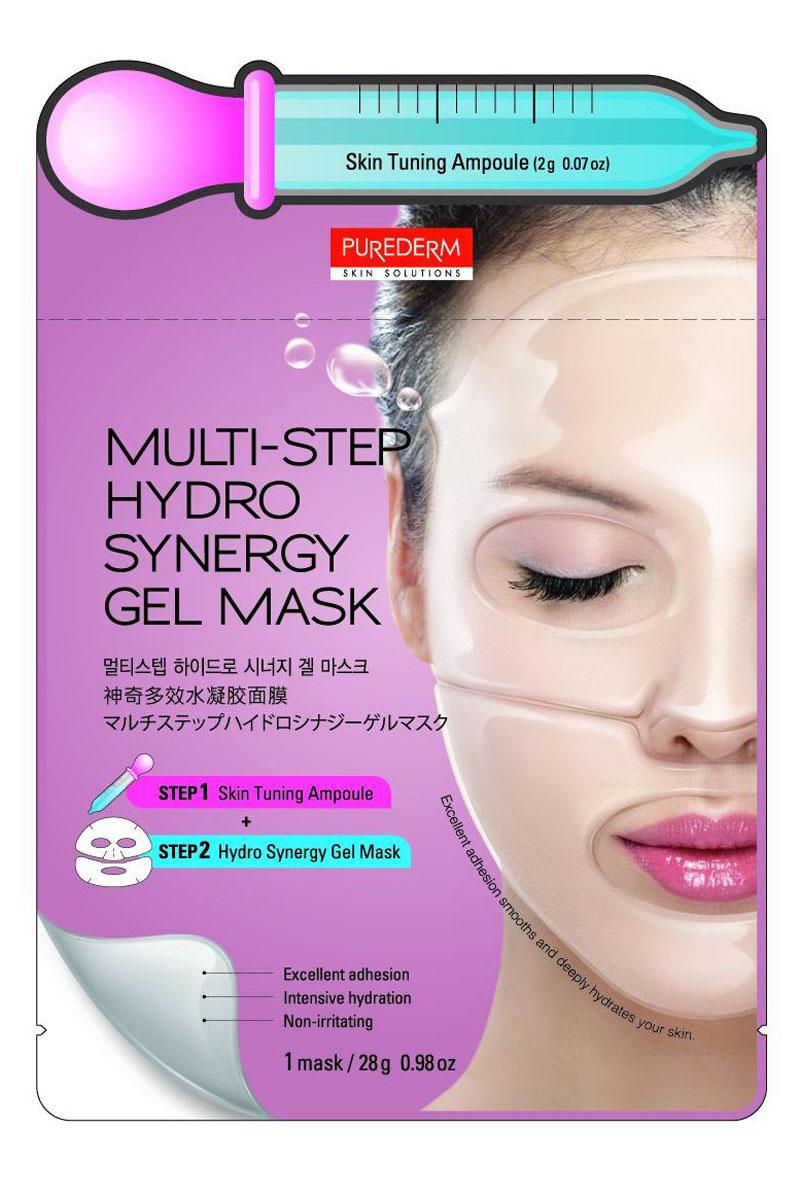 Фото Purederm Многоступенчатая система ухода: Ампула для подготовки кожи, 2 г + Гидрогелевая маска с эффектом синергии, 28 г. Купить  в РФ