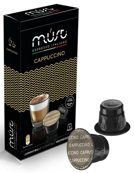 Фото MUST Cappucino кофе капсульный, 10 шт. Купить  в РФ