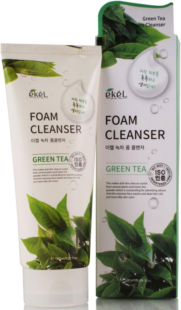 Чай зеленый для кожи