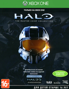 Купить Halo: The Master Chief Collection для Xbox One