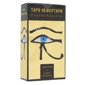 "Ozon.ru - Подарки | Таро ""Нефертари"", с инструкцией, 78 карт | | Интернет-магазин: карты Таро, книги"