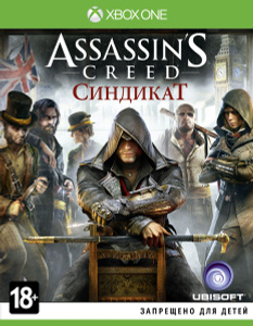 Купить Assassin's Creed: Синдикат для Xbox One