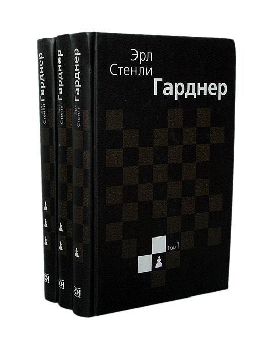 Эрл Стэнли Гарднер Собрание Сочинений (1933 1973)