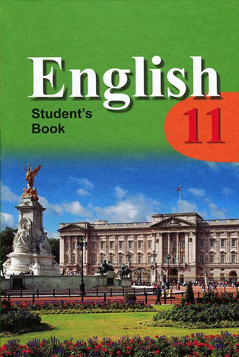 Онлайн учебник английского языка 9 класс кузовлев