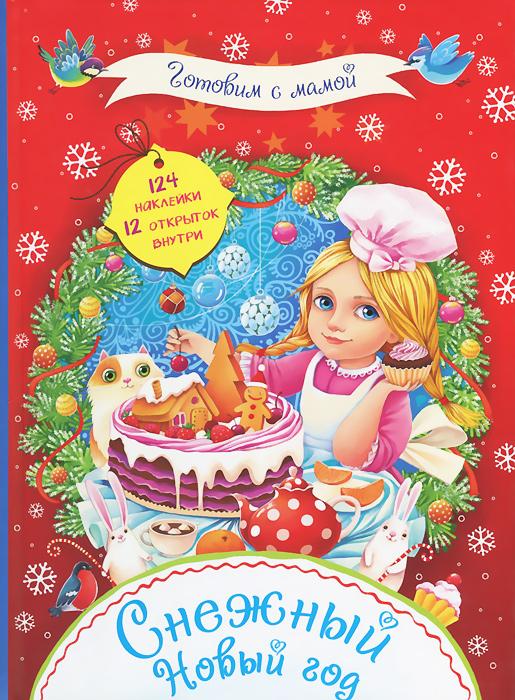 Поделки из открыток на новый год