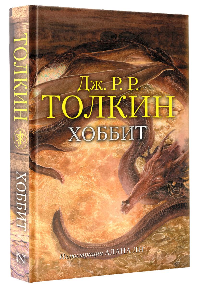 Тайная Жизнь Растений, Толкинс,