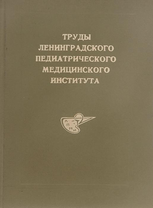 Торакальная Хирургия Учебник
