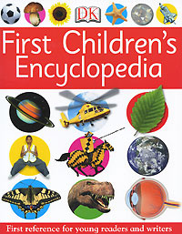 """First Children's Encyclopedia"""