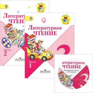 http://mmedia.ozone.ru/multimedia/books_covers/c300/1005964792.jpg