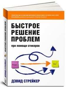 книги по долгосрочному кредитованию