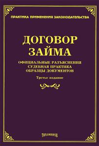 Образец Договор На Издание Книги - фото 6
