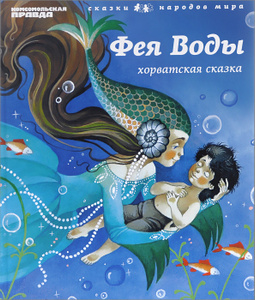 http://mmedia.ozone.ru/multimedia/books_covers/c300/1011944779.JPG