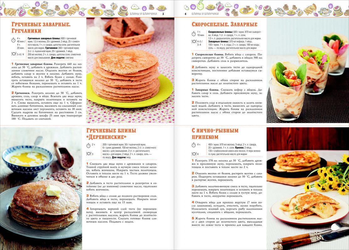 http://mmedia.ozone.ru/multimedia/books_ill/1011571801.jpg
