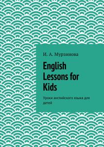 Купить English Lessons for Kids. Уроки английского языка для детей в интернет-магазине OZON.ru