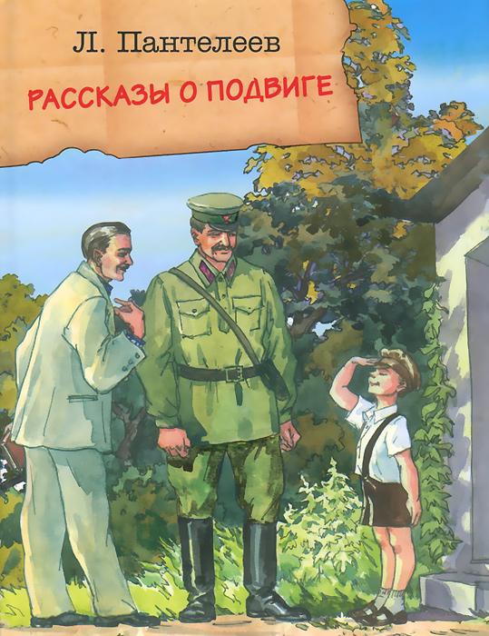 Только 3 дня на Озоне 4-ая книга за рубль!!!: assolmaria