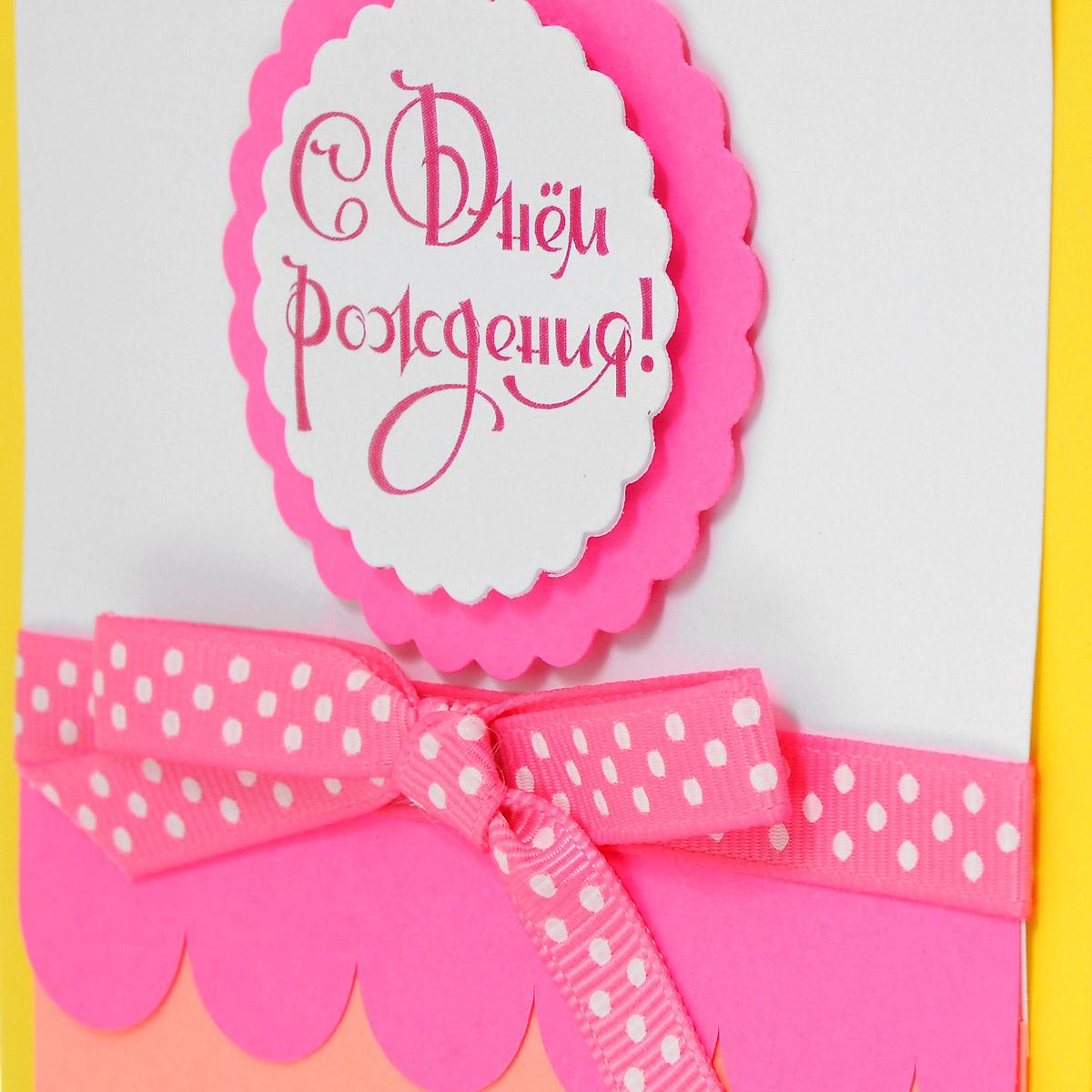 Как сделать подарок на день рождение тете 13
