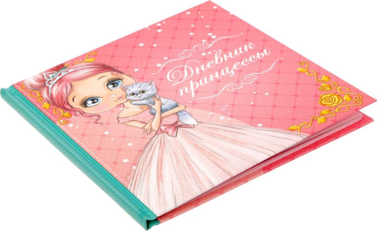 Как сделать личный дневник для девочек фото 300