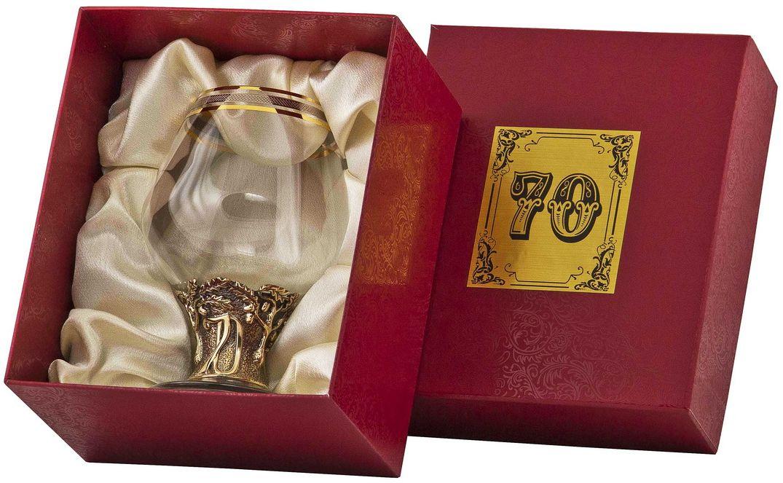 Подарок для женщины на юбилей 55 53