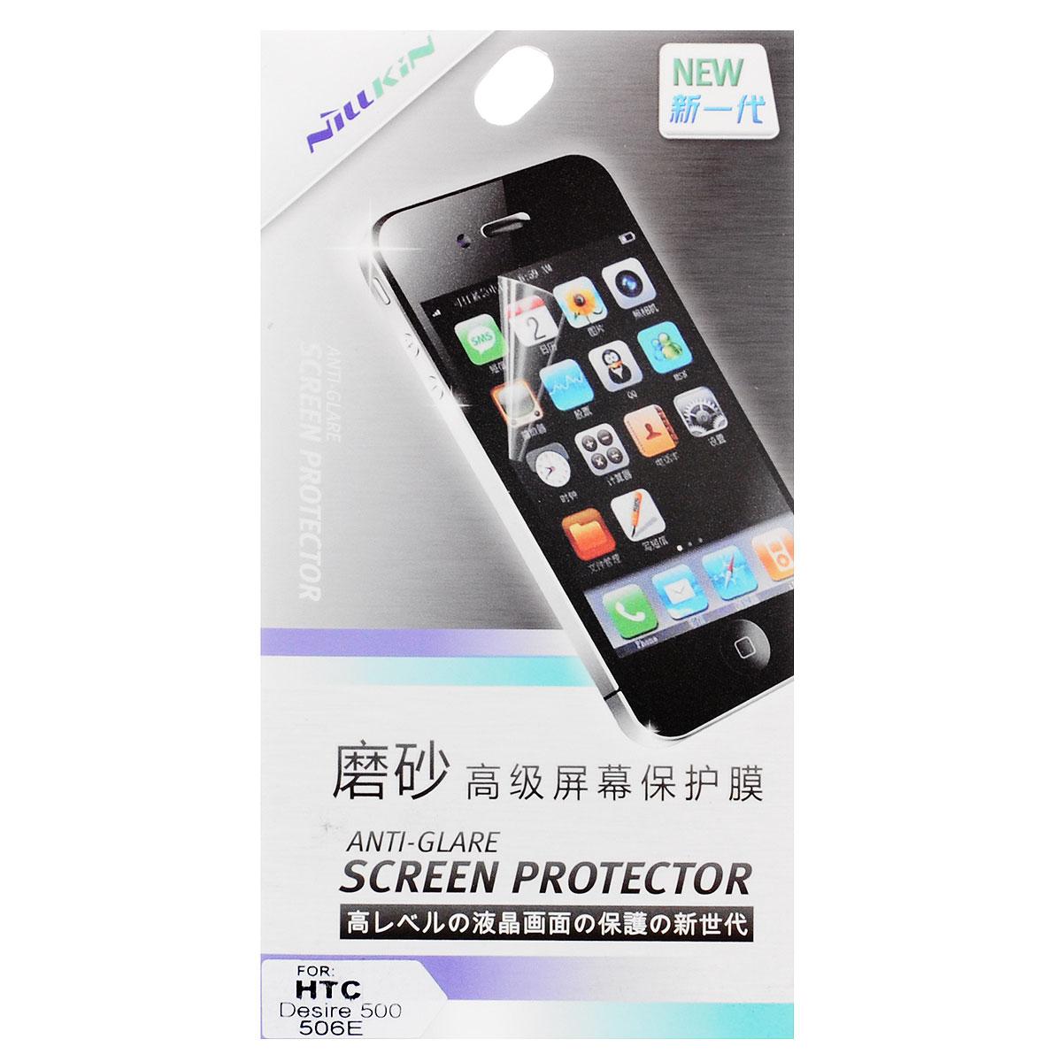 Фото Nillkin Screen Protector защитная пленка для HTC Desire 500, матовая. Купить  в РФ