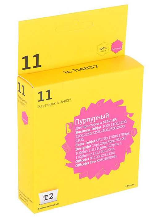 Фото T2 IC-H4837 картридж для HP Business InkJet 1200/2200/2600/2800/CP1700/Pro K850 (№11), Magenta. Купить  в РФ