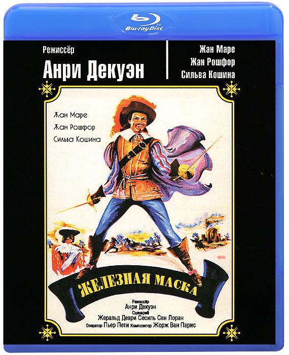 Фото Железная маска (Blu-ray). Купить  в РФ