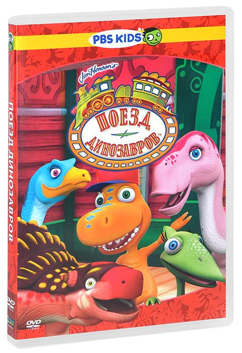 Фото Поезд динозавров: Выпуск 2, серии 6-10. Купить  в РФ