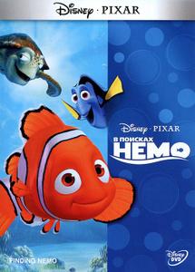 В поисках Немо - купить фильм Finding Nemo на лицензионном DVD или Blu-ray диске в интернет магазине Ozon.ru