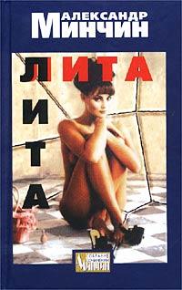Zakazat.ru: Лита