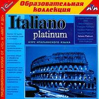 Italiano Platinum. Курс итальянского языка italiano platinum deluxe