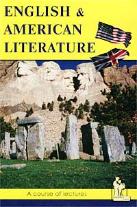 Н. Л. Утевская English & American Literature. A Course of Lectures сост утевская н л english